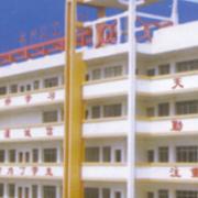 广西壮族自治区柳州化工技工学校