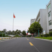 安徽机电技师学院
