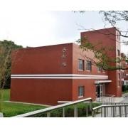 南京职业教育中心