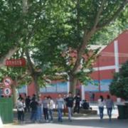 西安工业技工学校