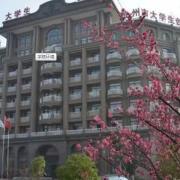 浙江新世纪经贸专修学院