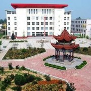 沈丘职业教育中心