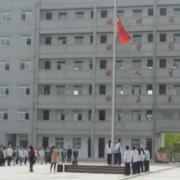 安徽兴鹏科技学校