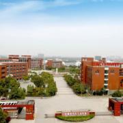 安徽汽车应用技师学院