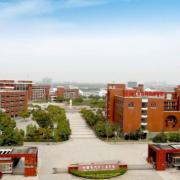 安徽汽车工业学校