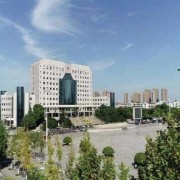 溧阳职业教育中心
