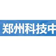 郑州科技中等专业学校