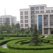 西安蓝天科技学校