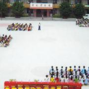 湛江商业技工学校