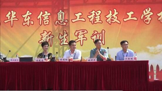 南京華東信息工程技工學校網站網址