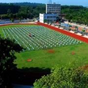 湛江南大理工职业技术学校