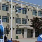 陕西机电技工学校