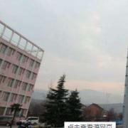 西安高科工程技术学校