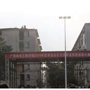 柳州机电工程学校