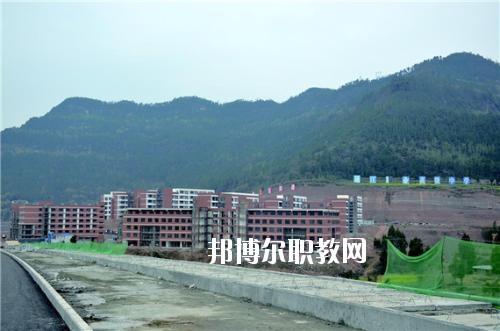 通江县职业高级中学2020年招生办联系电话