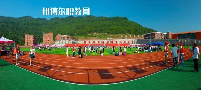 通江县职业高级中学2020年报名条件、招生要求、招生对象