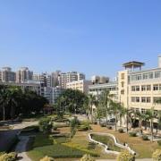 湛江市工商职业技术学校