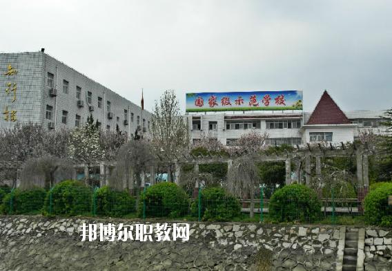 阜阳工业经济学校2020年招生办联系电话
