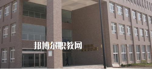 西安技师学院未来学院2020年招生办联系电话
