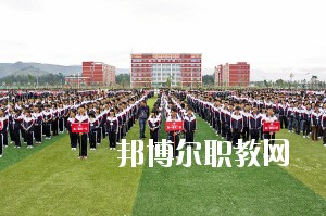 西昌第一职业技术中学2020年招生办联系电话