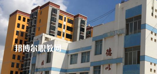 扶绥县职业技术学校2020年招生简章