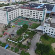 普宁市中博职业技术学校