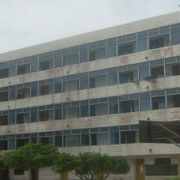 玉林市岭南工业学校