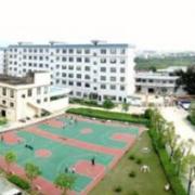 广西正久职业学校