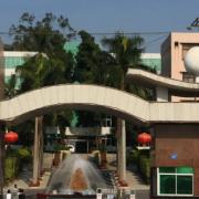 广东省林业职业技术学校