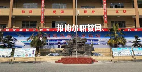 贵州航空工业技师学院乐湾校区