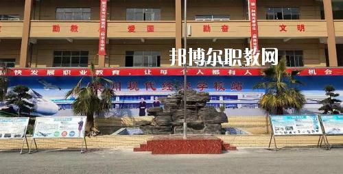 贵州航空工业技师学院乐湾校区地址在哪里
