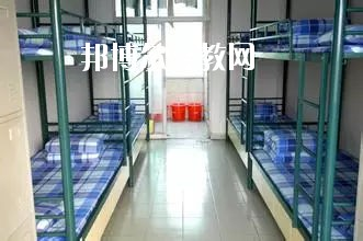 蓬安县巨龙职业中学2020年宿舍条件