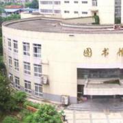 贵阳现代装备制造技工学校