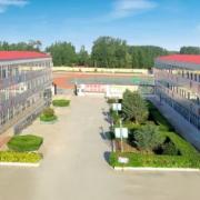 涞水县职业技术教育中心