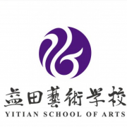 廊坊益田艺术学校