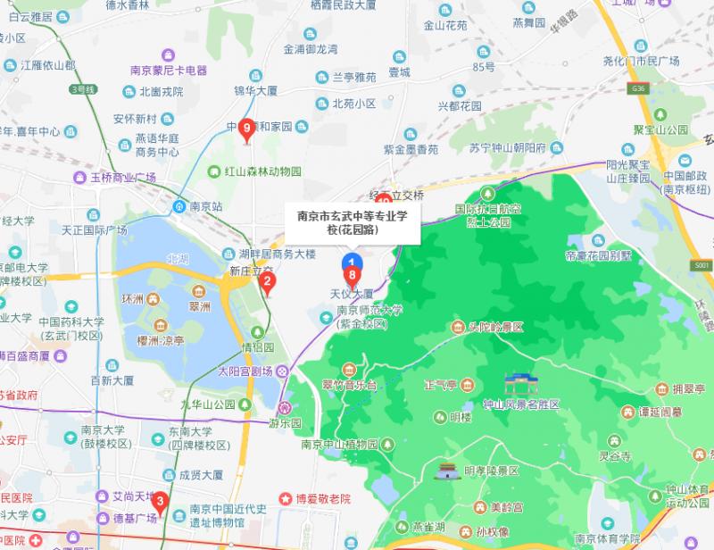 南京玄武中等专业学校地址在哪里