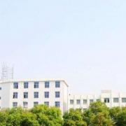 樊城区职业技木教育中心学校