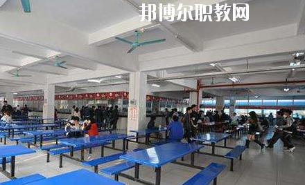 樊城区职业教育中心学校食堂
