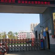 安乡创维职业技术学校