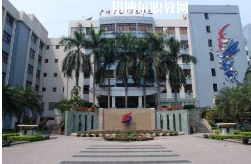 广州电子信息学校怎么样、好不好