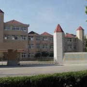 常州市中吴实验学校