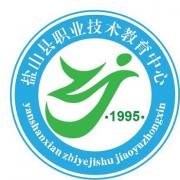 盐山职教中心