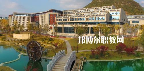 贵州水利水电职业技术学院中职部2020年有哪些专业