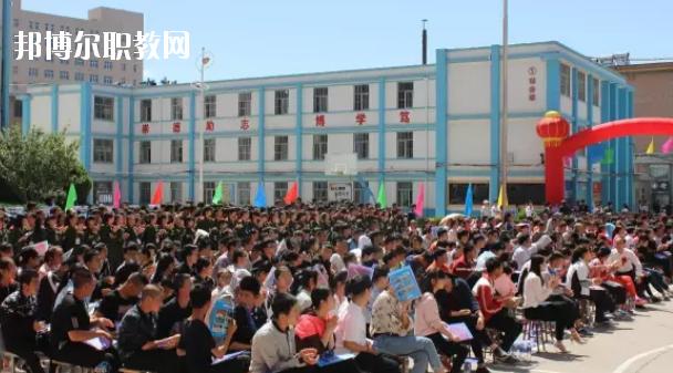 庆阳市机电工程学校2020年报名条件、招生要求、招生对象