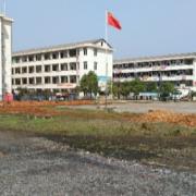 汉寿县科技工业职业技术学校