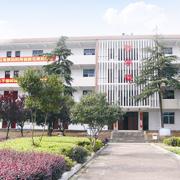 岳阳市理工职业技术学校