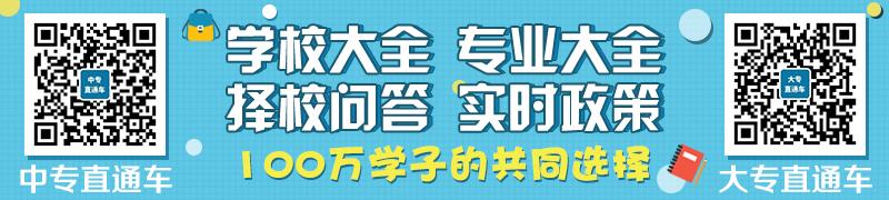 幸运飞艇微信群信誉平台:国内三月份适合去哪旅游:成都自由行三日游攻略成都自由行5