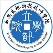 西安立讯科技技师学院