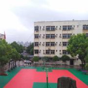 鄂东女子中等专业学校