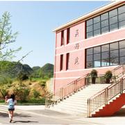 贵州应用技术职业学院(中职部)